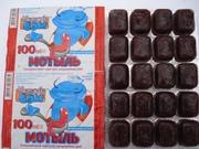Замороженные корма для аквариумных рыб от производителя (Украина)