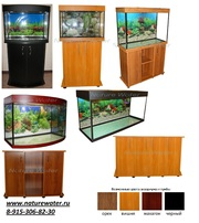 Новые аквариумы и тумбы с гарантией