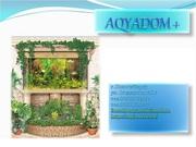 Аквариум от 100 до 900 литров